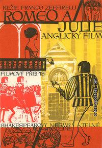 Plakát: Romeo a Julie 4