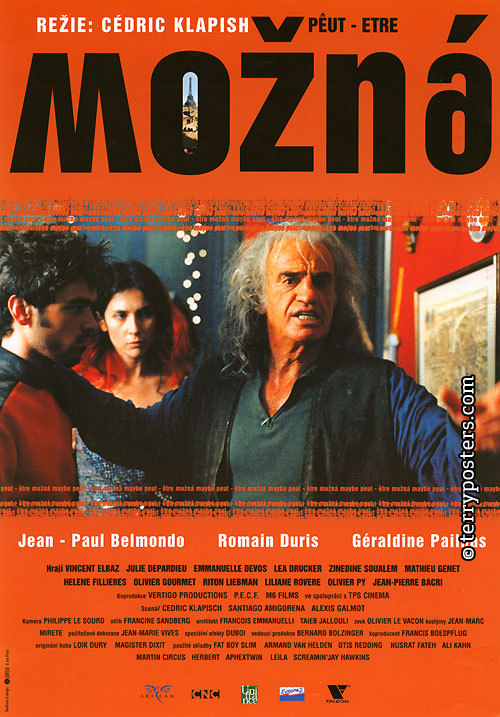 Movie posters shop