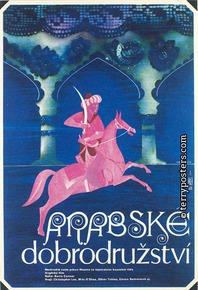 Film poster: Arabian Adventure