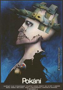 Film poster: Confession