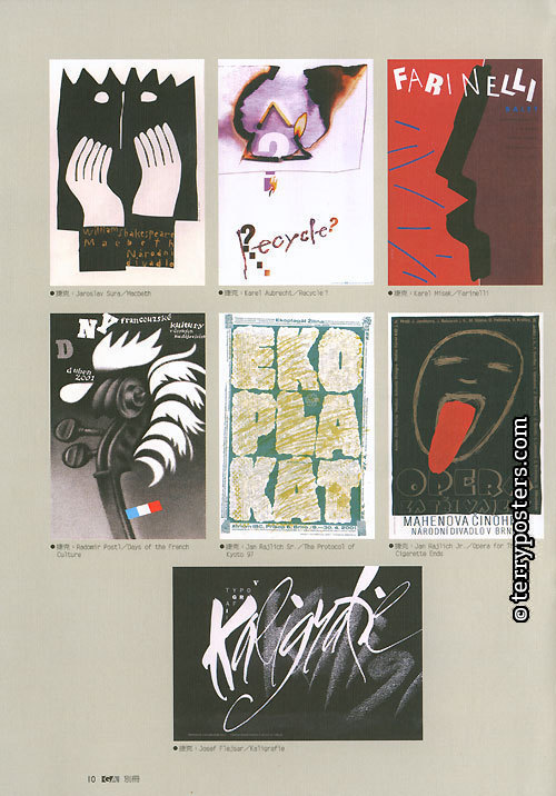 Graphic Arts Biomonthly - Salon International de L´affiche: Great Arts Publishing Co., Ltd., číslo 2; 2002